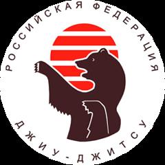 Российская федерация ДЖИУ - ДЖИТСУ