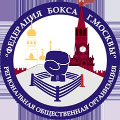 Московская федерация бокса