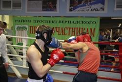 секция бокса москва