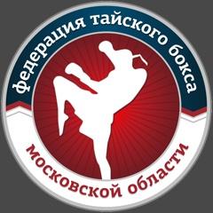 Областная федерация тайского бокса